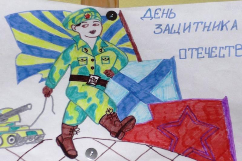 Детские конкурсы ко дню защитника